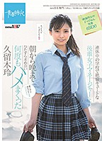 SDAB-093 Photo Cover